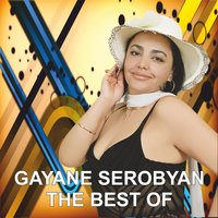 The Best of Gayane Serobyan — Gayane Serobyan