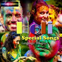 Holi Special Songs, Vol. 2 — сборник