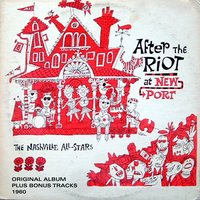 After the Riot At Newport — Gary Burton, The Nashville All-Stars, Джордж Гершвин