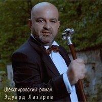 молдавский рок слушать