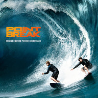 Point Break — сборник