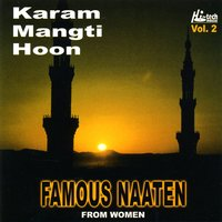 Famous Naaten - Vol.2 - From Women — сборник