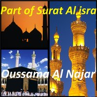 Part of Surat Al isra — Oussama Al Najar