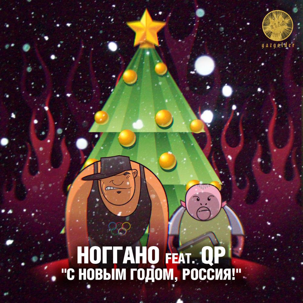 Слова и музыка Анны Петряшевой Мама!!!  песня мама слова