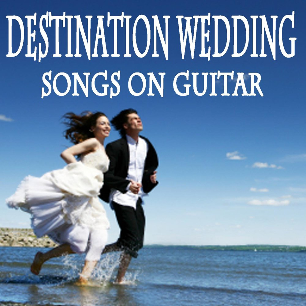 I Choose You Wedding Day Music Instrumental Wedding Amp Love Songs