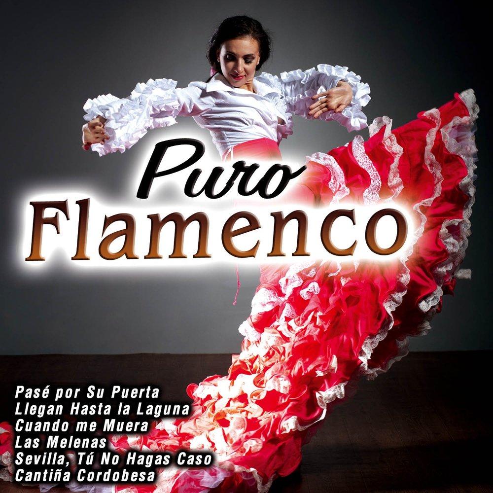 слушать музыку онлайн бесплатно фламенко