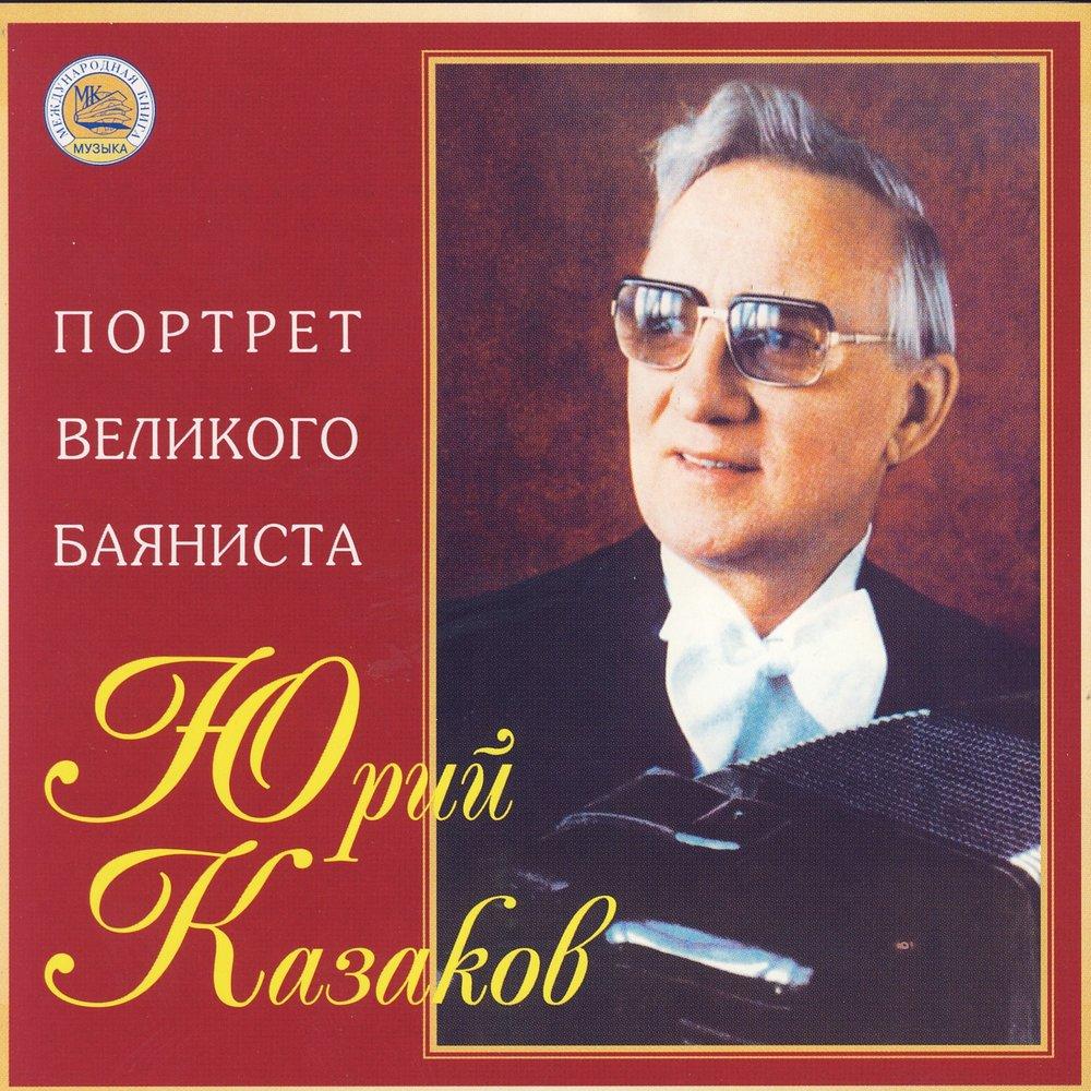слушать песни украинской эстрады