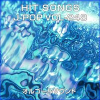 Orgel J-Pop Hit Vol-248 — Orgel Sound J-Pop