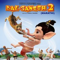 "Ganu Amcha Ladka (From ""Bal Ganesh 2"") - Single — Shamir Tandon"