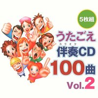 Utagoe Karaoke CD 100 Songs vol.2 — ONNGAKUCENTER Karaoke