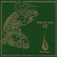 Book Of Life — Fire Ball