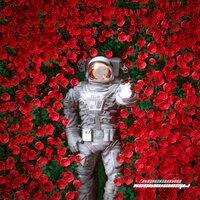 Массимо - Космонавты