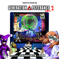 Generation of Psytrance vol 2 — сборник