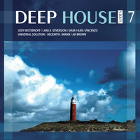 Deep House Series vol.7 CD2 — сборник