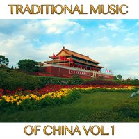 Traditional Music of China, Vol. 1 — Chinese Music Ensemble
