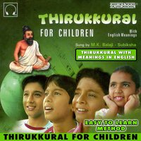 Thirukkural for Children — M.K.Balaji