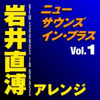 New Sounds In Brass Naohiro Iwai Arranged Volume 1 — Tokyo Kosei Wind Orchestra, Naohiro Iwai