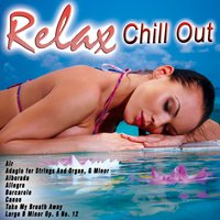 Relax - Chill Out — сборник