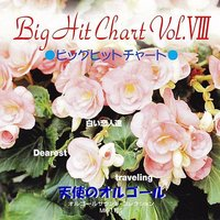Big Hit Chart Vol.VIII — Angel's music box