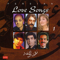 Navaye Asheghaneh (Love Songs) - Persian Music — сборник