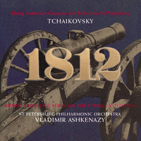 Tchaikovsky: 1812 Overture; Serenade for Strings; Romeo & Juliet Overture etc. — St.Petersburg Chamber Choir, Leningrad Military Orchestra, St. Petersburg Philharmonic Orchestra, Владимир Ашкенази