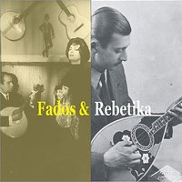 Fados from Portugal & Rebetika from Greece / Recordings 1926 - 1947 — сборник