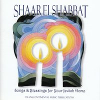 Shaarei Shabbat: Songs and Blessings for Your Jewish Home — сборник