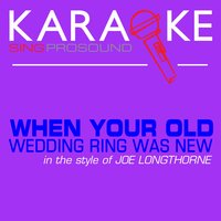 When Your Old Wedding Ring Was New (In the Style of Joe Longthorne) — Karaoke