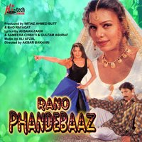 Rano Phandebaaz (Pakistani Film Soundtrack) — сборник