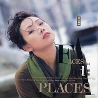 Faces And Places — Sandy Lam