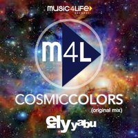 Cosmic Colors — Ely Yabu