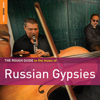 Rough Guide To Russian Gypsies — сборник