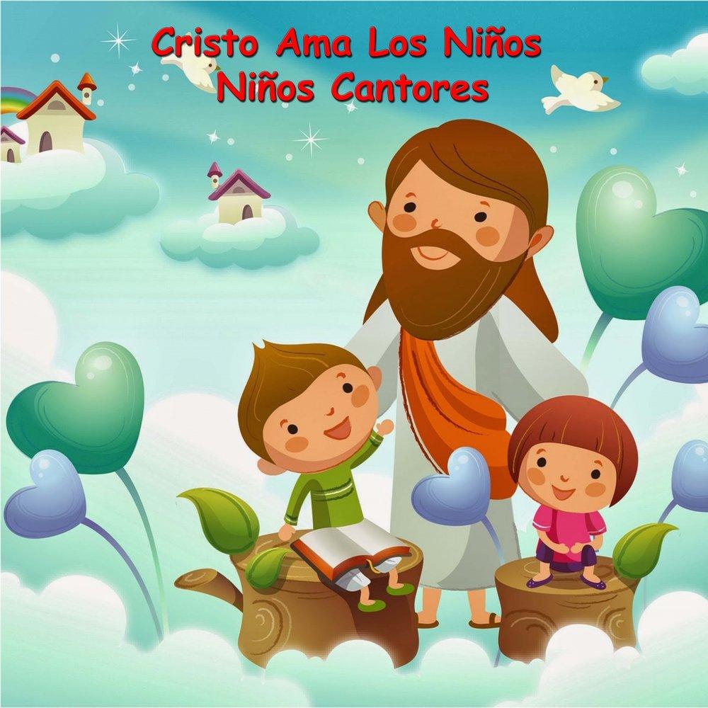 Детские христианские картинки, открытка февраля