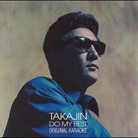 Takajin Do My Best Original Karaoke — Takajin Yashiki