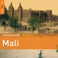 Rough Guide to the Music of Mali — сборник