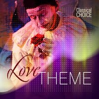 Classical Choice: Love Theme — Клод Дебюсси