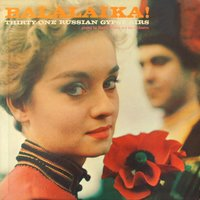 Balalaika! Thirty-One Russian Gypsy Airs — Marek Weber & His Orchestra