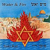Water and Fire — Suki Rae