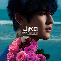 What Are You Waiting For — Jiro Wang