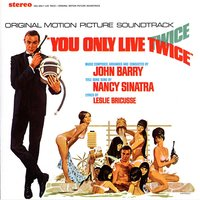 You Only Live Twice - Soundtrack — сборник