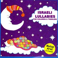 Israeli Lullabies – Songs in Hebrew for Children & Toddlers — Matan Ariel & Friends