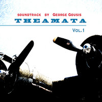 THEAMATA Vol.1 — George Gousis