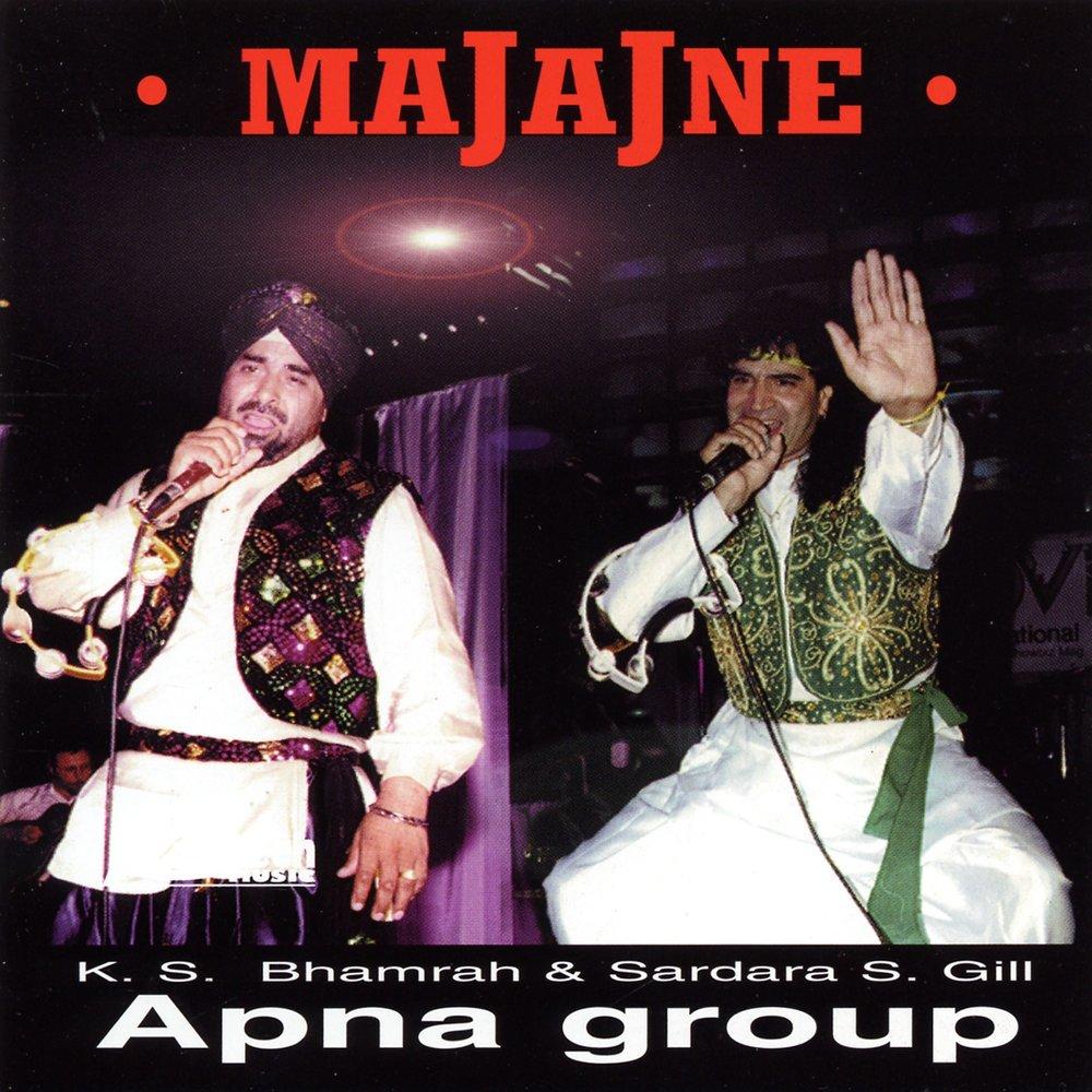 Apna Group 58