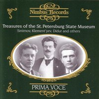 Prima Voce: Treasures of the St. Petersburg State Museum - Smirnov, Klement'yev, Didur and others — сборник