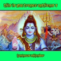 This Is Goa Trance Anthems 3 — сборник