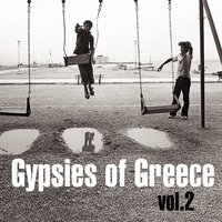 Gypsies Of Greece Vol.2 — сборник