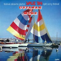 Split '84 - Ustanak I More — сборник
