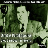 Stou Linardou Tin Taverna (Authentic Recordings 1936-1939), Vol.1 — Dimitris Perdikopoulos