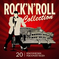 Rock'n'Roll Collection — сборник