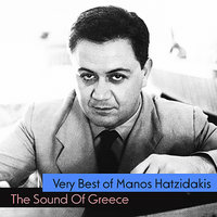 Very Best of Manos Hatzidakis - The Sound Of Greece — Manos Hatzidakis